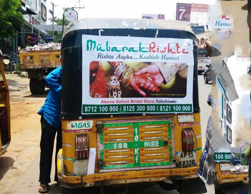 mubarakrishte-auto
