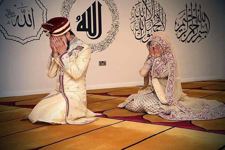 Duas (Supplications) For Your Marriage/Wedding: