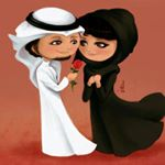 How To Be A Good Husband In Islam?
