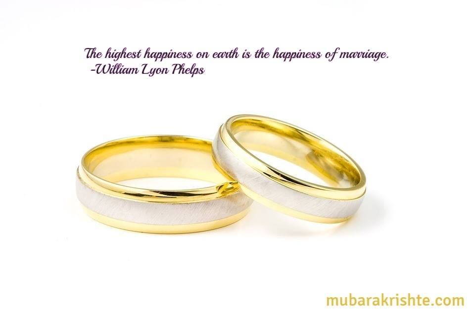 Features of Muslim Matrimony