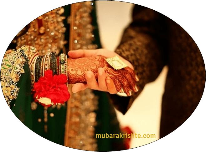 Key to Win Wife's Heart