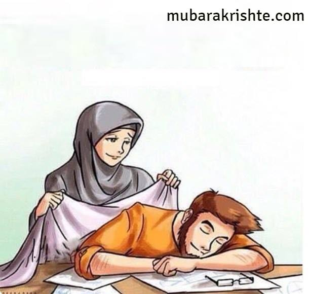 Story of a Muslim couple seeking for Pious Spouse
