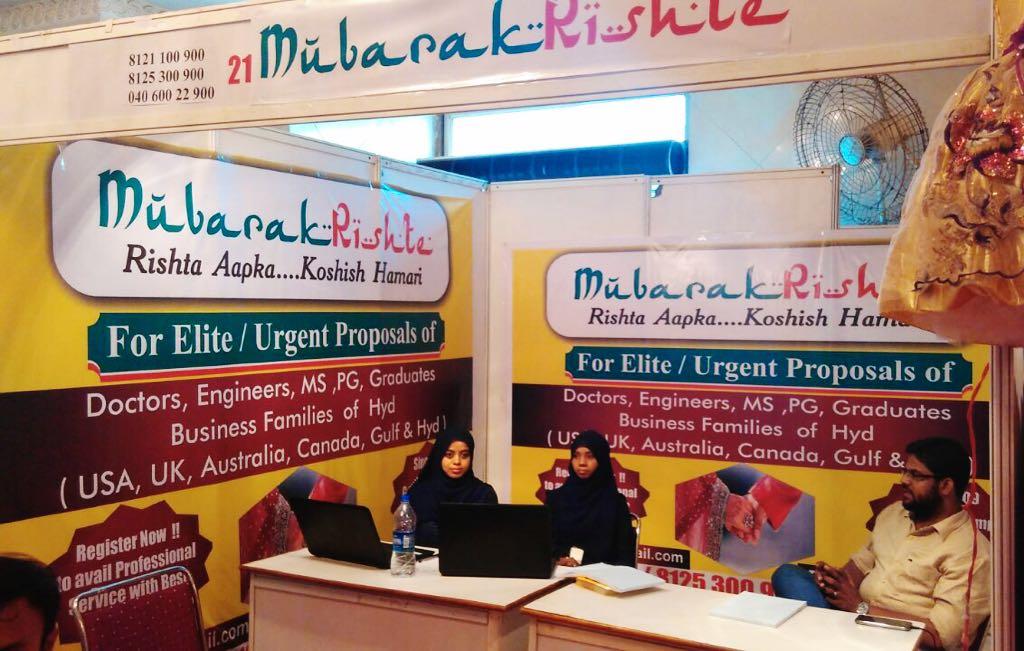 mubarakrishte-site